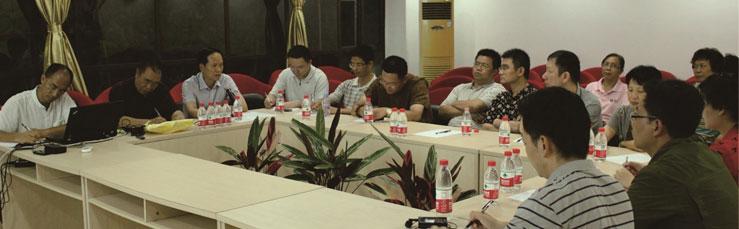 广西太极拳学会、广西贝斯特太极拳俱乐部召开2013年上半年工作会议