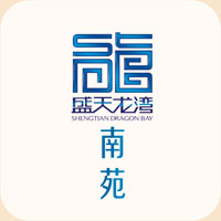vinbet浩博龙湾-南苑LOGO