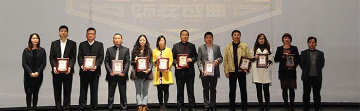 """亚博体育app苹果版本集团荣获""""2014广西地产金砖奖""""五项殊荣"""