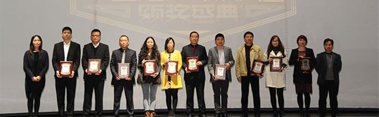 "www.vinbet.com荣获""2014广西地产金砖奖""五项殊荣"