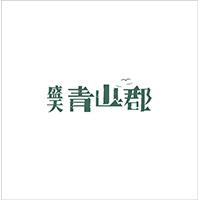 mg电子游戏青山郡LOGO