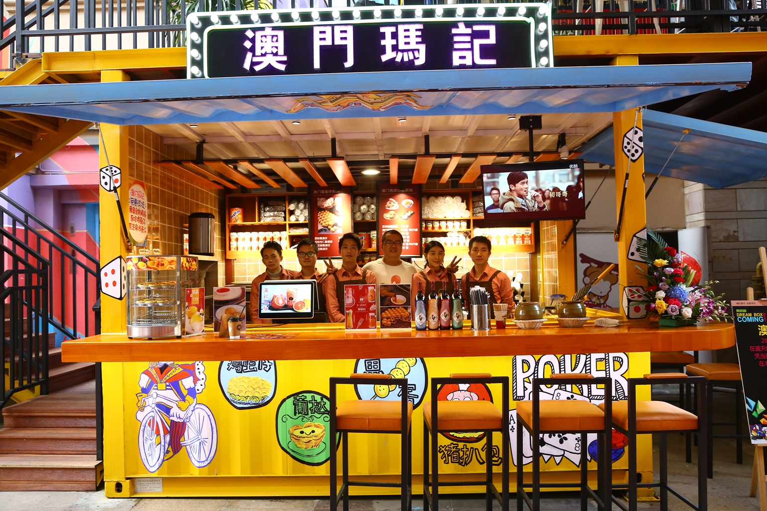 东南亚潮人美食街Dream Box在贝斯特地正式开街,近百人围观
