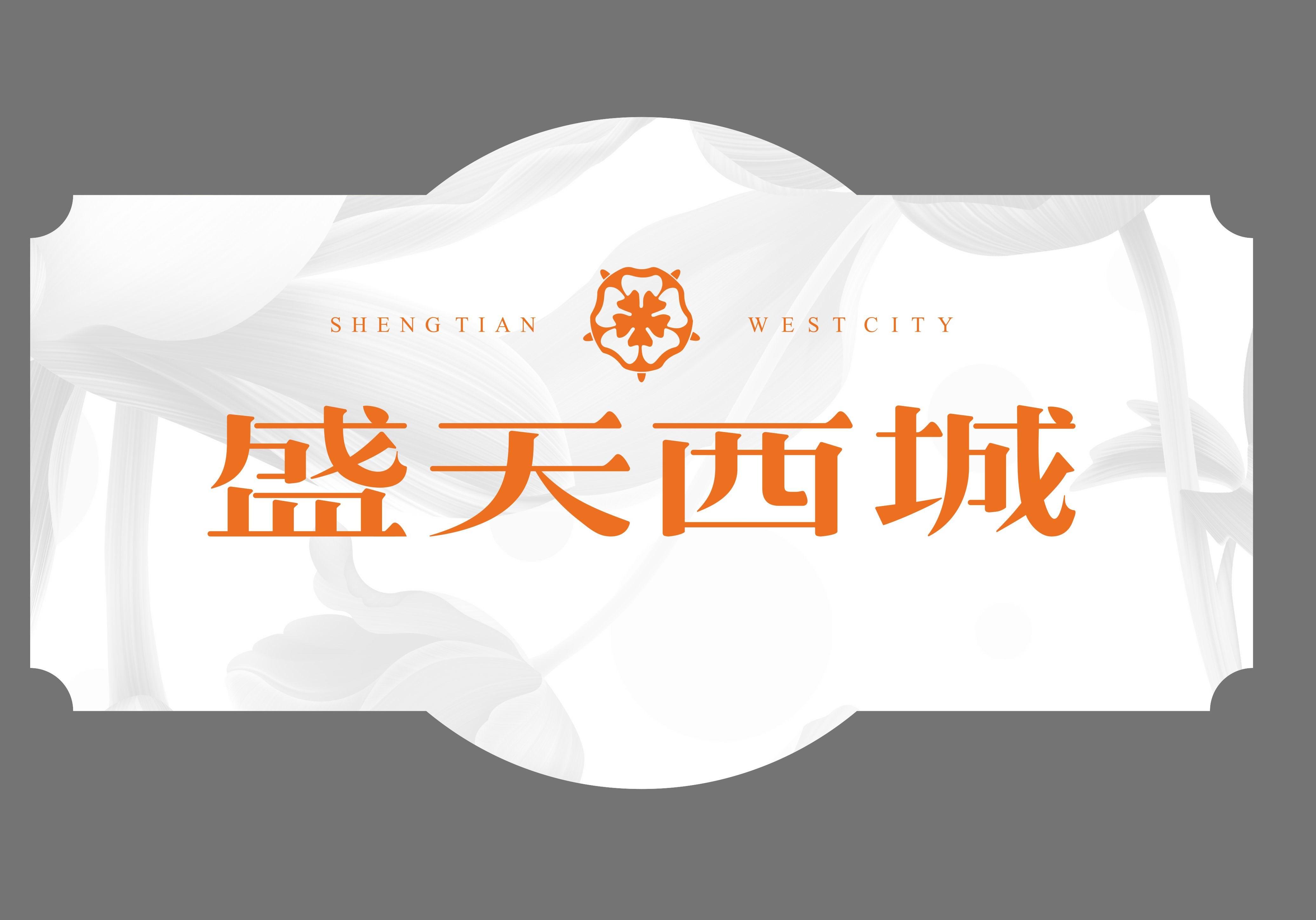vinbet浩博西城